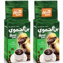 Hamwi Café - with Cardamon