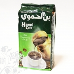 Hamwi Café - with Cardamon