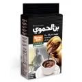 Hamwi Café - káva s kardamonem 25%
