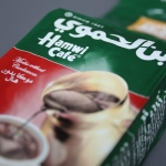 Hamwi Café - Mocha Pure Coffee