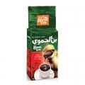 Hamwi Café - Mocha Pure Coffee