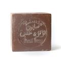 Aleppské mýdlo na peeling pro nečistou či mastnou pleť